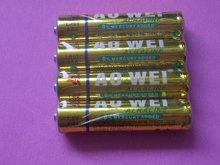 LR03 Alkaline Zinc Manganese Battery