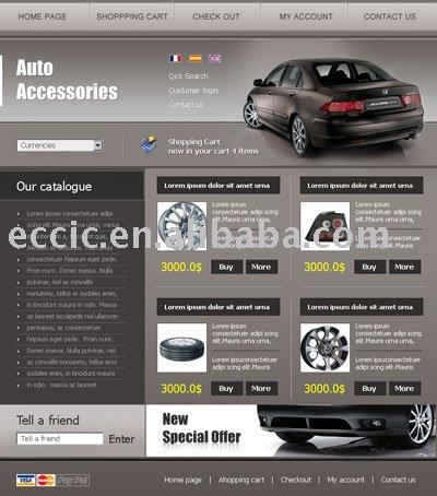 Latest_Auto_Accessories_Ecommerce_Websit