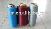 air jet yarn polyester /spandex 100D+20D