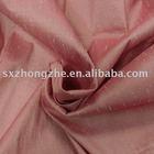 N/T Slubbed Stretch Fabric