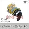 Las0-b1y-11xb interruptor selector ( botón eléctrico interruptor de, selector de interruptor de botón )