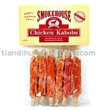 lamb kabob natural dog treat