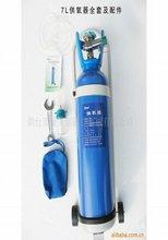 Steel Oxygen Gas cylinder--7L
