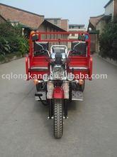 three wheeler (LK150ZH-A1P)