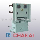 ZN85-40.5 indoor high voltage vacuum circuit breakers