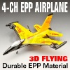4-CH EPP RC F-16 Fighting Falcon Airplane With 3D Flying ...