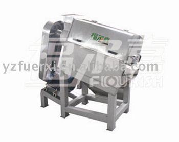 Seed Washing Machine