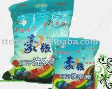 320g 700g 1638g Laundry detergent powder (Invention Patent )