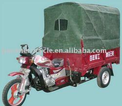 JS150cc three wheel tricycle