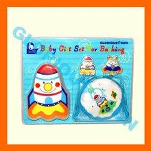 Baby's Gift Set, Blister set