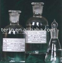 Pyrazine ethanethiol(PYRAZINE)