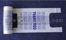 shopping plastic PE T-shirt bag/carrier bag/shopper bag
