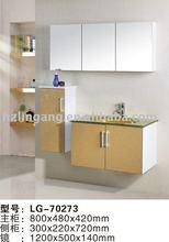wood bathroom furniture(LG-70273)