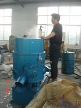 Plastic Agglomerating Machine/Plastic Densifier/ Chemical Fiber Granulator
