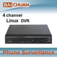 4 channel Standalone Network DVR