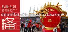 decoration inflatable dragon
