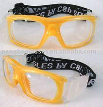 new basketball prescription eyewear