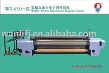 WL450K wider width electronic rapier loom professional manufacturer