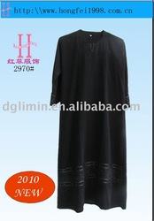 Fashion Baju Kurung/Long dress