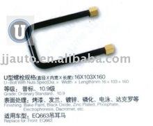 Front U-bolt&U bolt with nut&U bolt