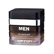 Men effectively active Cream skin care