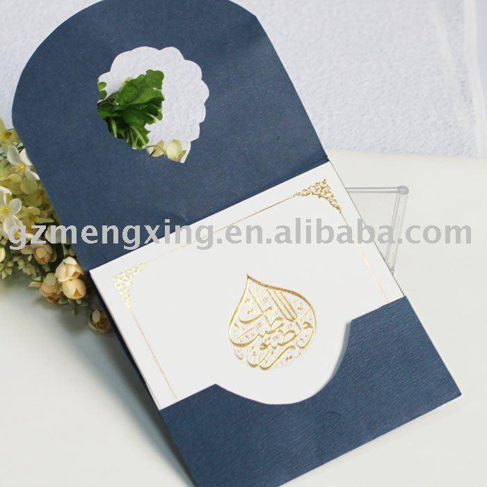 See larger image Dark Blue Hindu Wedding InvitationHW080