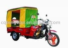 125cc three wheel motorcycle for passenger