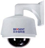 Hitachi CCD Megapixel IP PTZ Camera