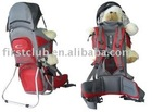 028A Baby carrier