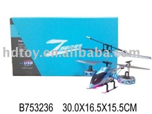 4CH RC helicopter toy w/gyro&USB