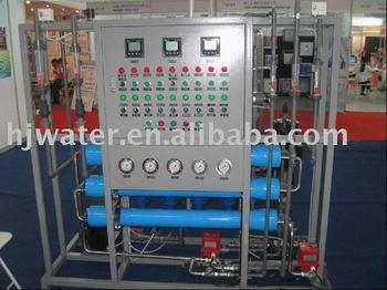 industrial water reuse machine display in exhibition center