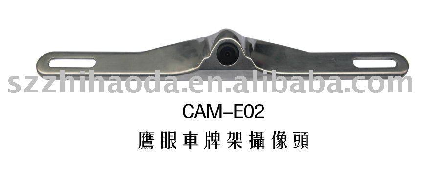 Eagle Eye Cam