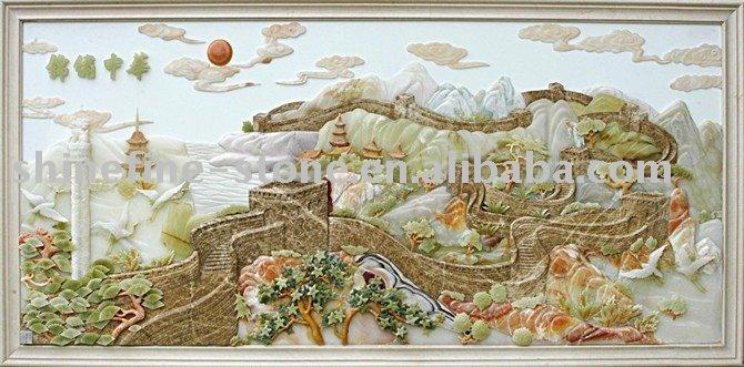 Chinese Jade Great Wall