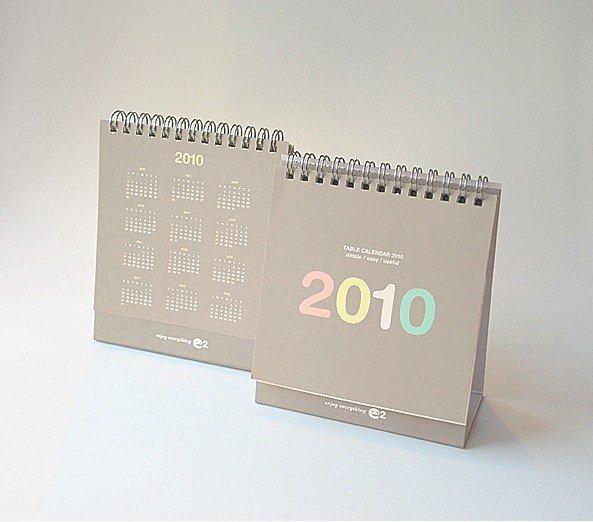 monthly calendar printable 2011. 2011 calendar printable yearly