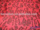 100%Cotton Printed Fabric20*20 60*60