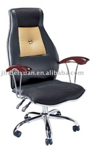 Double Functions chair B-976