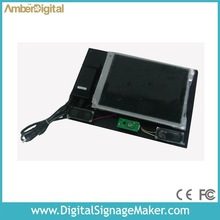 15 inch digital sign player without frame