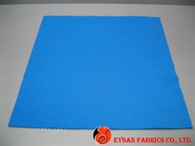 Tricot Brush Back Polyester Fabric