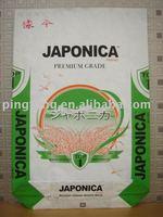 Printed Kraft Paper Packing Bag for Rice Purpose