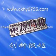 company name plate producer
