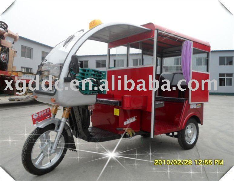 electric_three_wheel_bicycle_xinge_brand.jpg