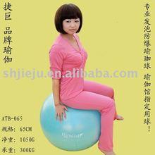 anti-burst gym ball with tube