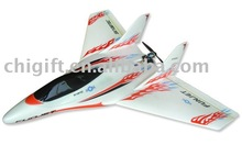 2.4G Skyfun Brushless RC plane