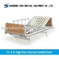 Eléctrico de elevación cama de hospital con cama de madera la cabeza fj-4
