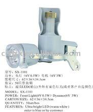 Combined Dynamo Light