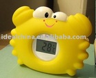 Digital baby bath thermometer