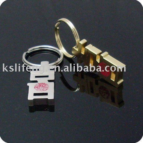 See larger image wedding souvenirs keychain gift