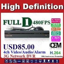 4CH Full D1 480fps 3G Standalone DVR Promotion, High Definition DVR