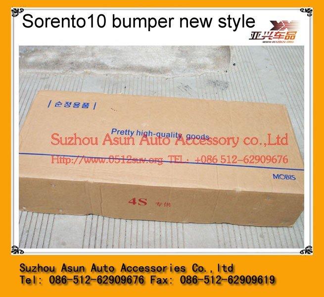 Kia Sorento 2010 Price. Kia+sorento+2010+rear