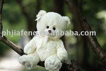 pure white stuffed bear